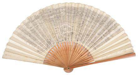 A Japanese paper and wicker fan Meiji period Decorated in black ink with a detailed map of Kyoto.