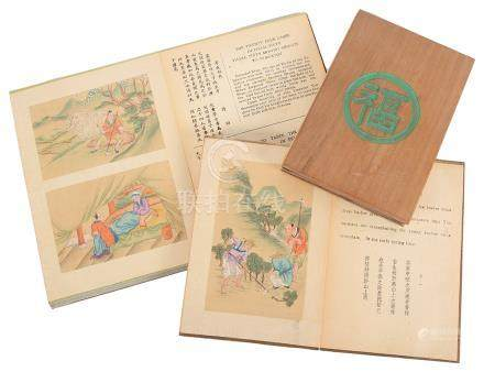 A set of 3 Chinese souvenir folding books Early 20th century Describing in Chinese and English the