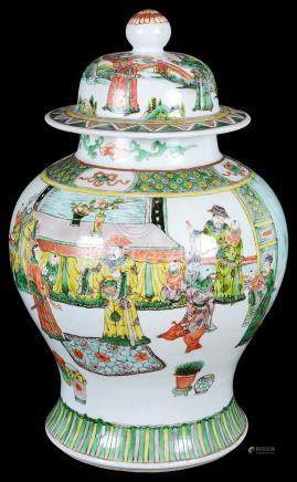 A Chinese famille verte jar with lid 19th century Vividly decorated with a scene of literati and