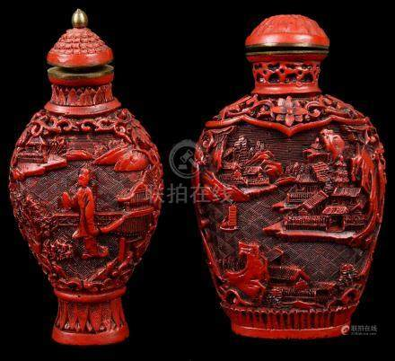 Two Chinese lacquered snuff bottles 18th-19th century Carved with buildings in riverine landscapes