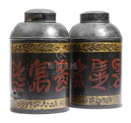 A pair of late Victorian black japanned tôle tea canisters, decorated with bands of leaves and