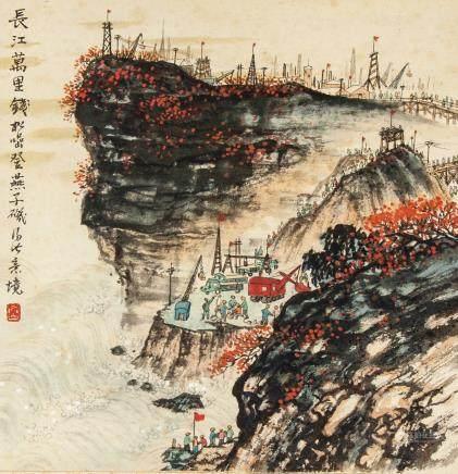Qian Songyan 1899-1985 Chinese Watercolor Scroll