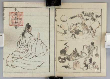 Katsushika Hokusai 1760-1849 Japanese Woodblock