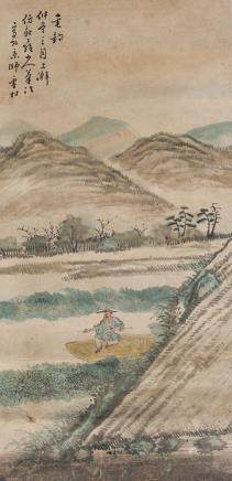 Sesson Shukei 1504-1589 Japanese Watercolor Paper