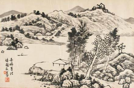 He Qiyuan 1899-1970 Chinese Watercolor Landscape