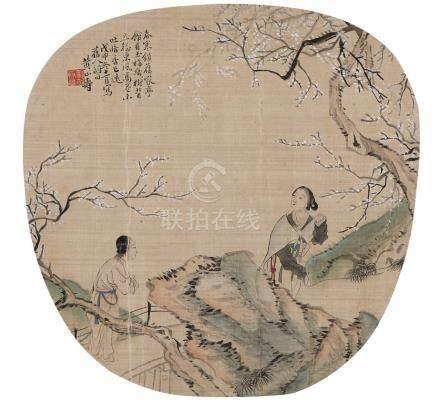黄山寿仕女团扇