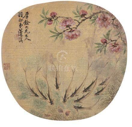 莲溪桃花游鱼图团扇
