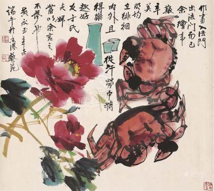 黄永玉秋蟹图
