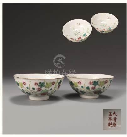 大清雍正年制款粉彩过墙枝碗