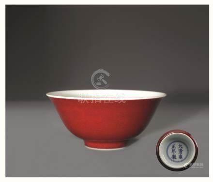 清雍正官窑红釉碗