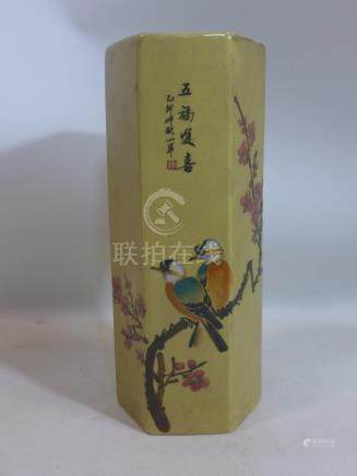 An early 20th century Chinese porcelain brush pot of hexagonal form, decorated with two birds on a