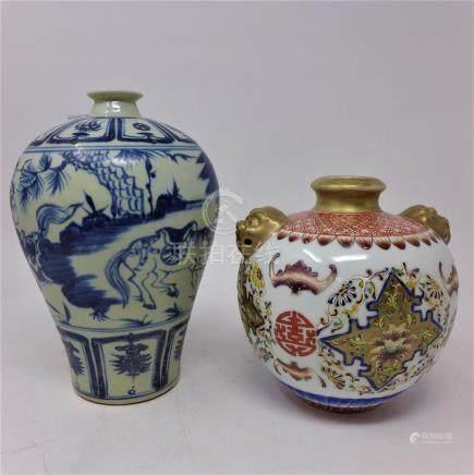 A Chinese porcelain squat vase, marks to base, together with a Chinese blue & white porcelain vase