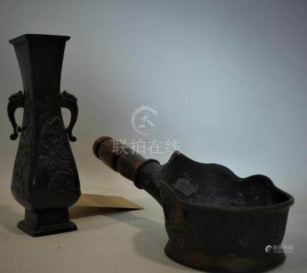 A 19th century Chinese bronze vase and bronze pan