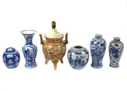 Two Chinese ginger jars, one missing the lid, 16 cm & 17 cm high, three vases decorated with