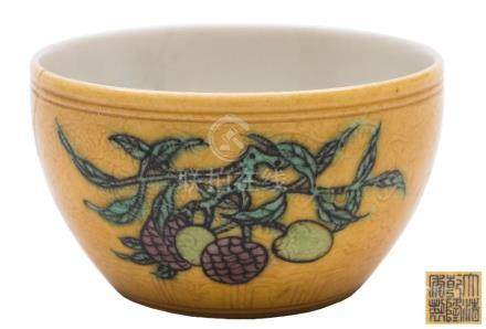 A small Chinese yellow ground cup: painted with finger citron,