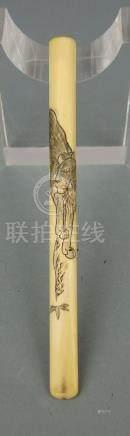 ZIGARETTENSPITZE MIT PANTHER - MOTIV / ivory cigarette holder with a black panther, Elfenbein,