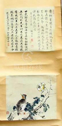 THREE CHINESE SCROLL PAINTINGS, to include two with birds in foliage beneath a poem and another of a