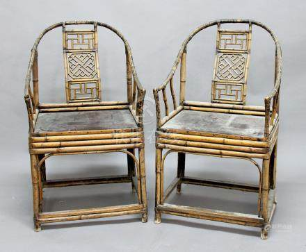 PAIR OF CHINESE BAMBOO CHAIRS, the hoop top rail with a trellis work splat, solid seat box