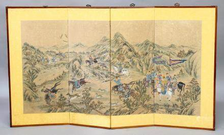 CHINESE FOUR FOLD SCREEN, painted in watercolours with a hunting party chasing a tiger, wild boar
