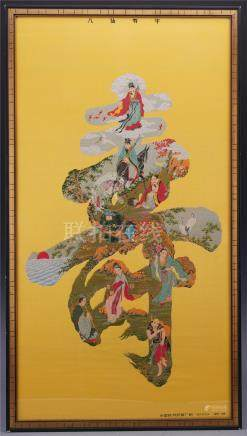CHINESE EMBRODIERY TAPESTRY OF EIGHT IMMORTALS