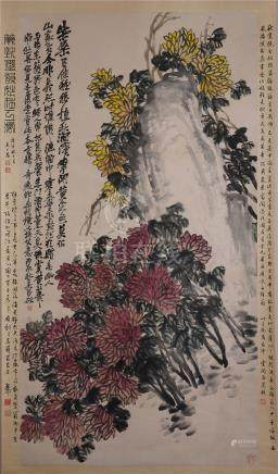 CHINESE SCROLL PAINTING OF FLOWER AND ROCK WITH CALLIGRAPHY