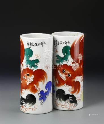Pair of Chinese Hat Stand Vases