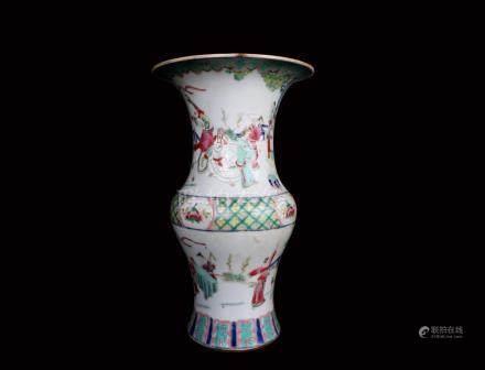 China,Famille Rose Vase