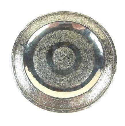 An Islamic silver plate, Brunei, 19th century.