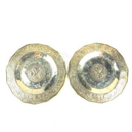 A pair of Islamic Malay or Indian silver plates, Malaysia or India, 19th century.