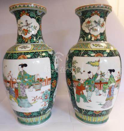 A pair of mid 20thC Chinese porcelain vases of baluster form, each with a waisted neck,