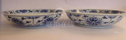Two similar late 19thC Chinese porcelain dishes,