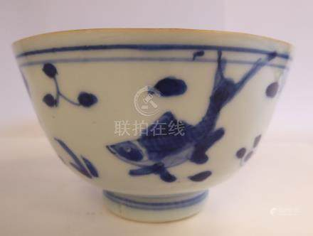 An early 18thC Chinese porcelain bowl, decorated with fish bears a painted mark 2.75''h 4.
