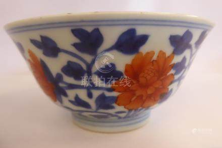 An 18thC Chinese porcelain bowl, decorated with fruiting vines bears a seal 4.