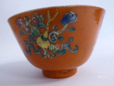 A late 19thC Chinese porcelain footed bowl, decorated with flora and domestic objects,