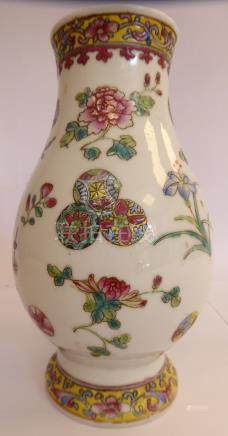 A mid 20thC Chinese porcelain vase of bulbous form,