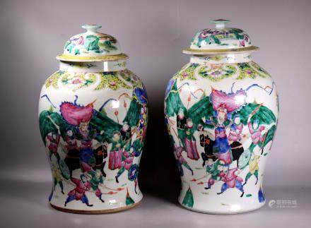 Pr Chinese Qing Famille Rose Porcelain Temple Jars