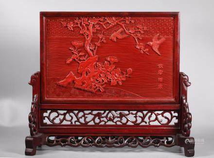 Chinese Red Cinnabar Lacquer Panel Hardwood Stand