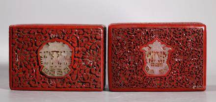 2 Chinese Jade & Red Cinnabar Lacquer Boxes