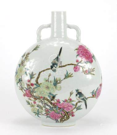 Chinese porcelain moon flask with twin handles, finely hand painted in the famille rose palette with
