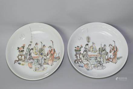 Pair of Qing Chinese Famille Rose Figures Plates