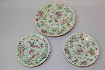 Three Qing Chinese Pea Glaze Famille Rose Plates