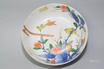 17-18th C. Japanese Arita Birds and Flower Bowl