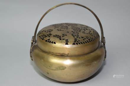 19th C. Chinese Brass Hand Warmer