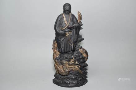 """19-20th C. Chinese """"Xuan Su Zhai"""" Ink Stone"""