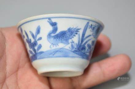 Kangxi Chinese Blue and White Bird Cup
