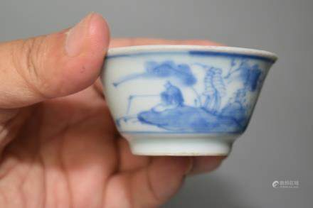 Kangxi Chinese Blue and White Figure Cup