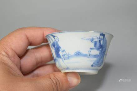 Kangxi Chinese Blue and White Figures Cup