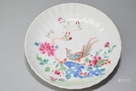 YongZheng Chinese Famille Rose Plate