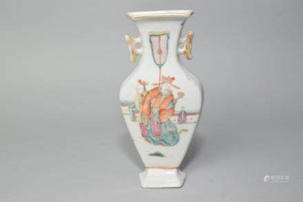 19th C. Chinese Famille Rose Fortune Hanging Vase