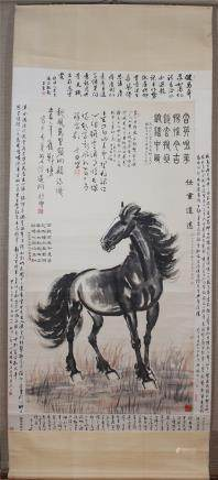 A Fine Chinese Hanging Painting Scroll of Horse by Xu Beihong